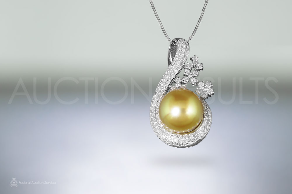 18k White Gold South Sea Golden Pearl (Apx. 13mm) and Diamond Pendant sold for $4,100