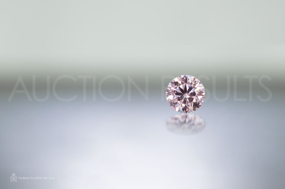 Loose 0.18ct Round Brilliant Cut 'Argyle Pink' Diamond sold for $5,000